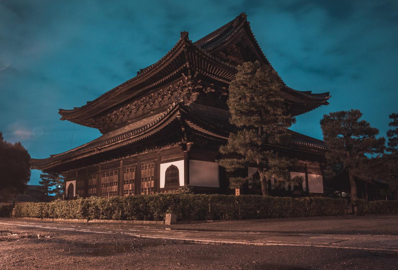 Japonia, świątynia w Kioto