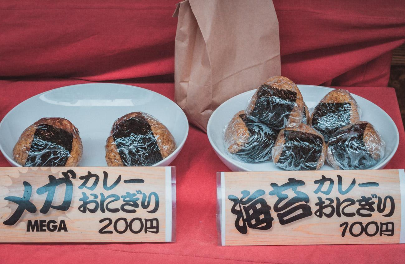 Japonia, Tokio onigiri