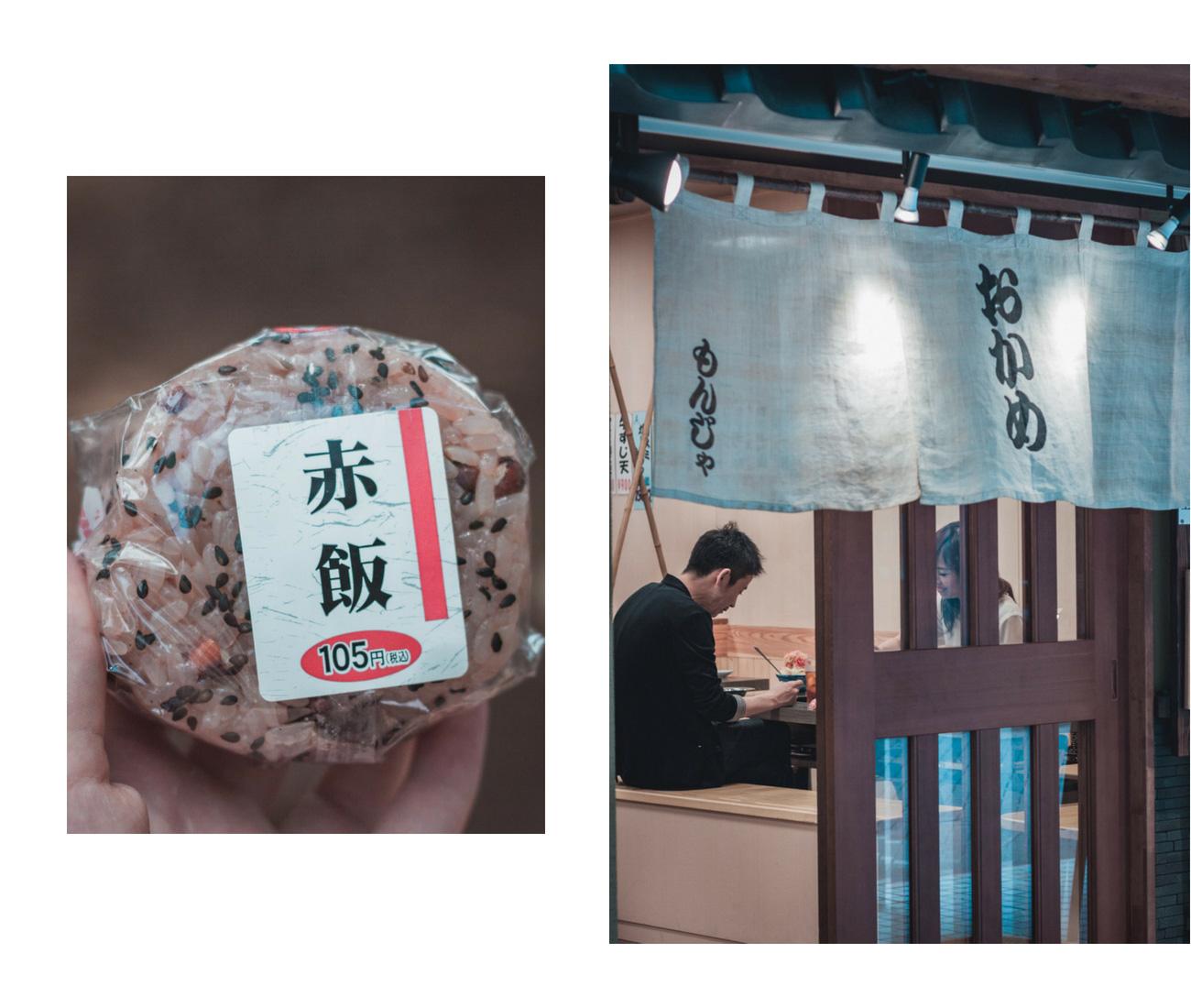 Japonia, jedzenie