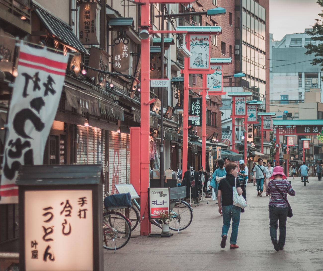 Tokio, ulice