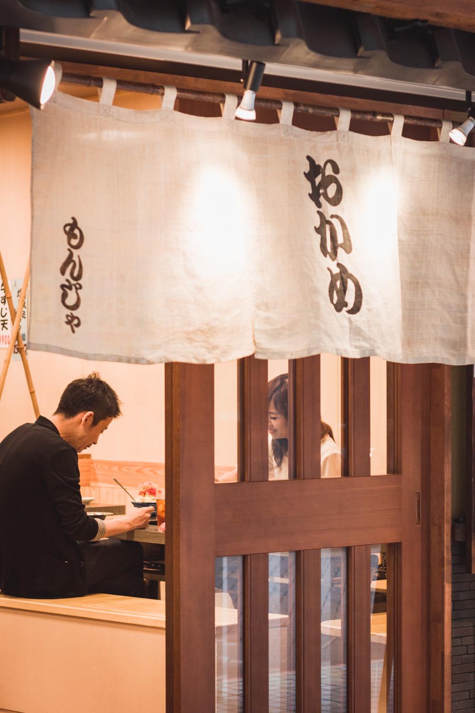 Japonia restauracja Tokio monj