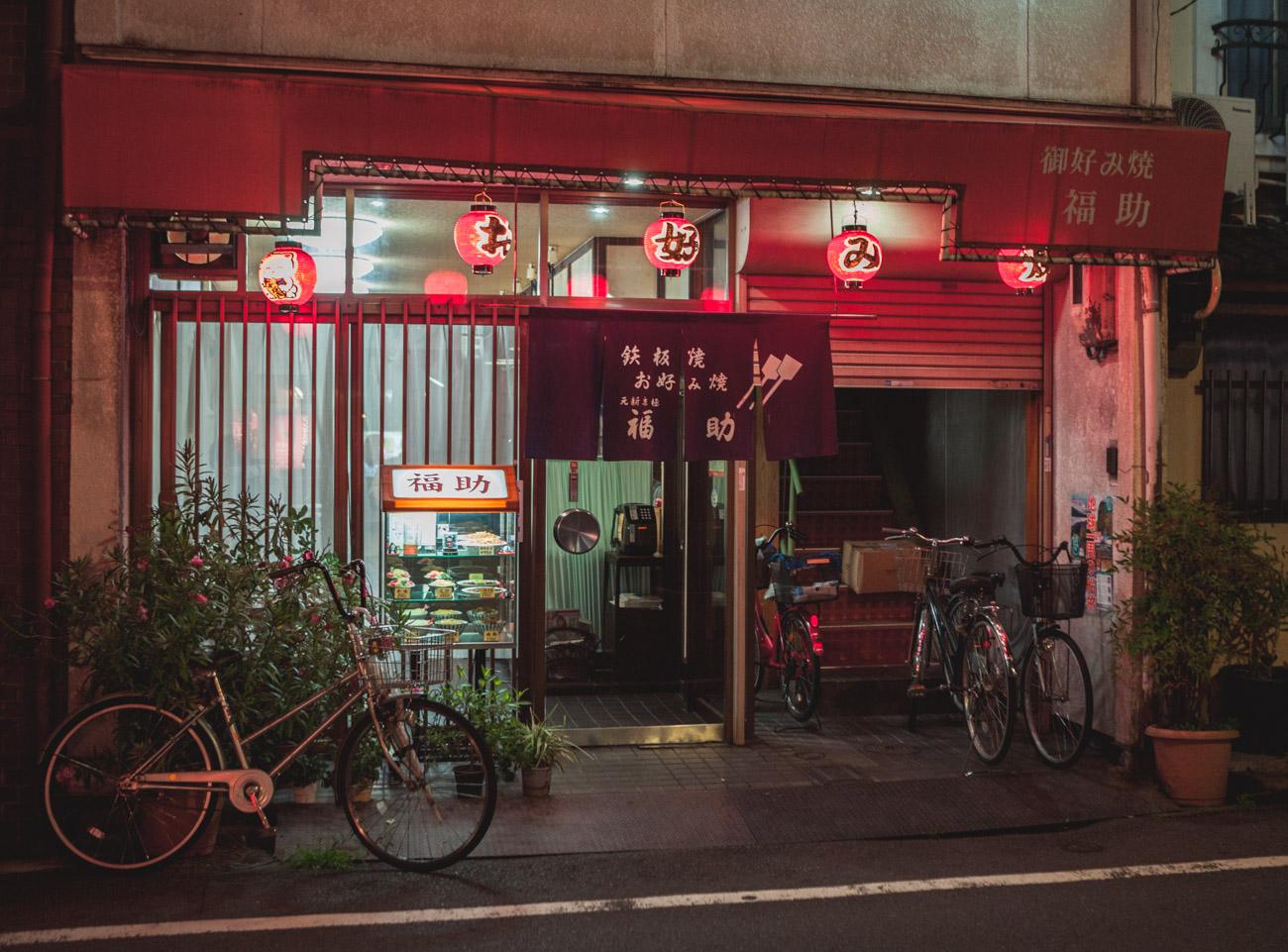 restauracja okonomiyaki Kioto