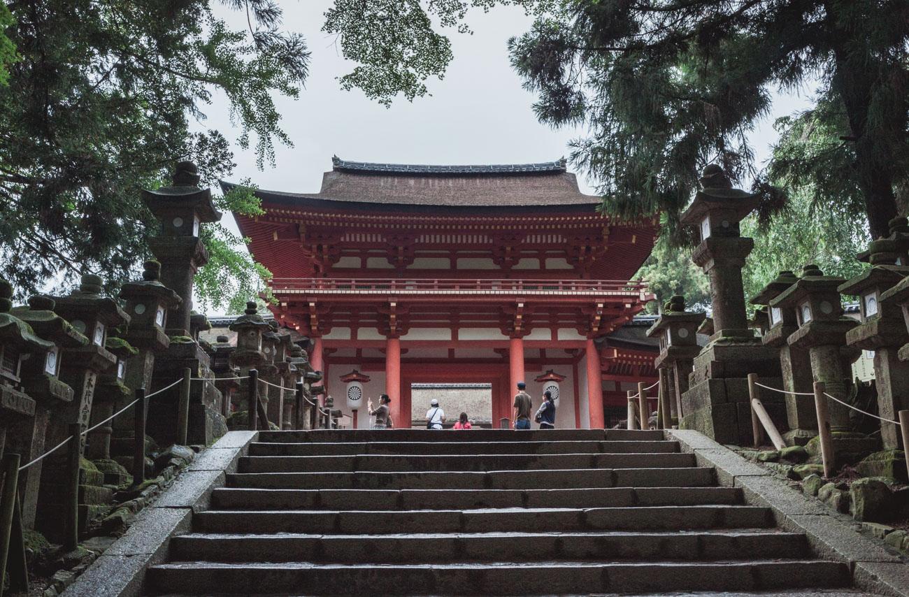 Kasuga Taishi Nara Japonia