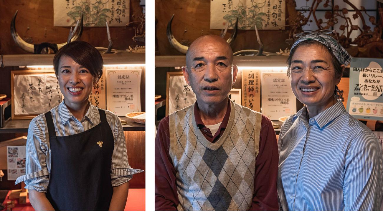 gero shimura restaurant