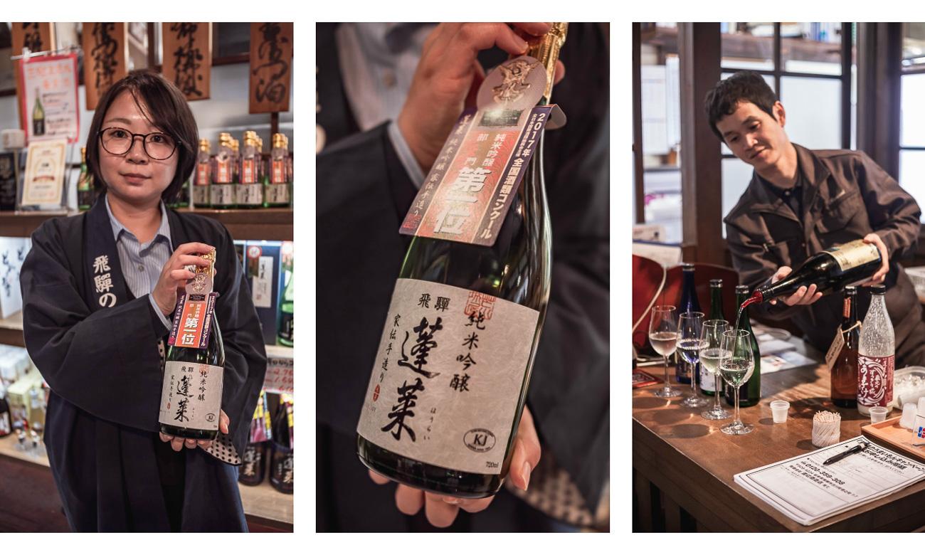 hida-furukawa watanabe sake